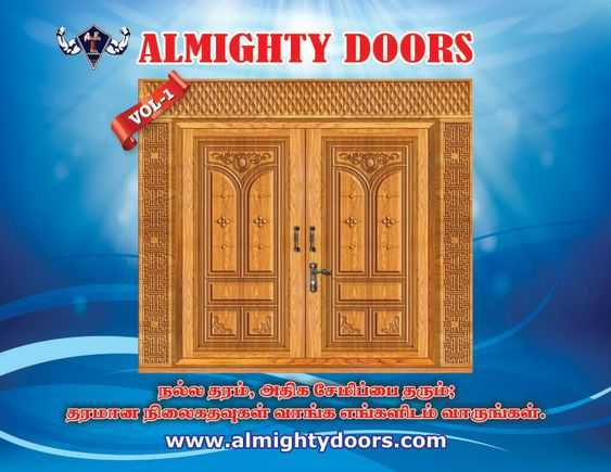 Previous Next  sc 1 st  Add Punch & Timbers and Wooden Doors Manufacturers in Madurai Coimbatore
